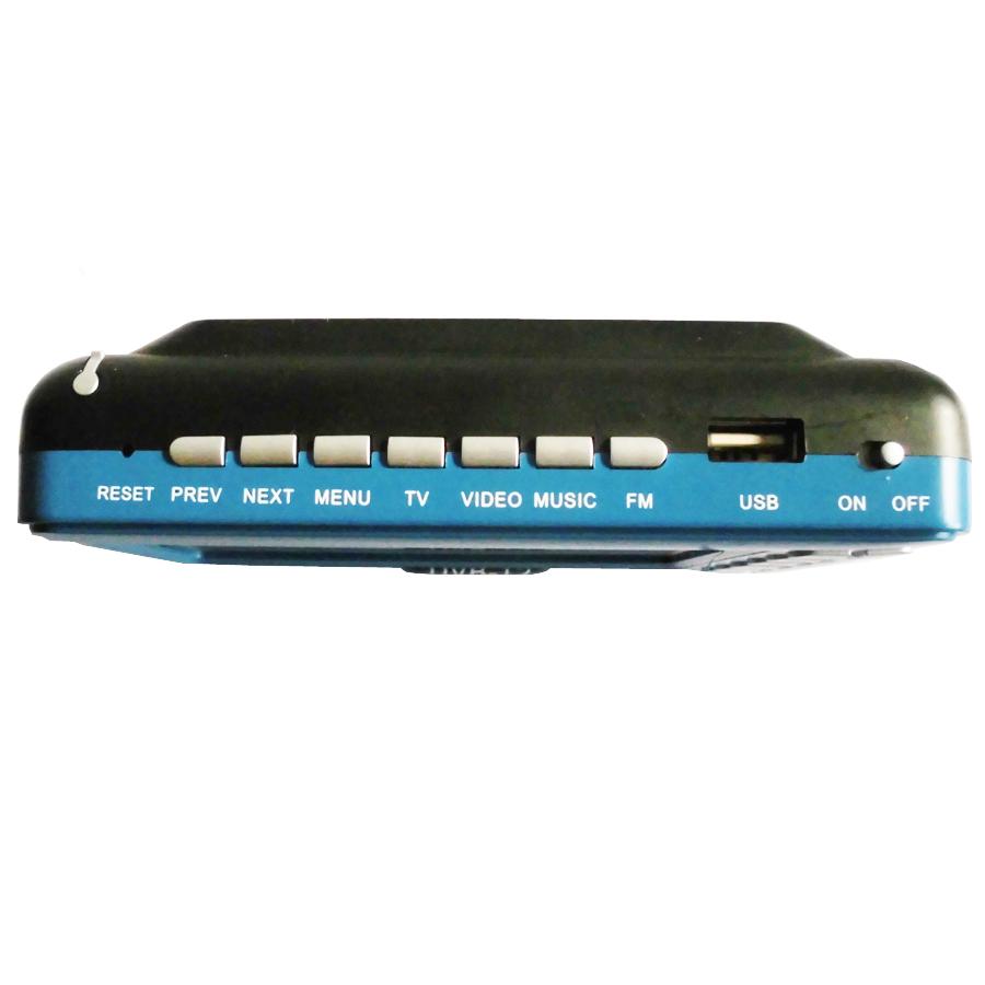Digital DVB-T2T Mini Handheld TV with 4.3 inch LCD Screen  (3)