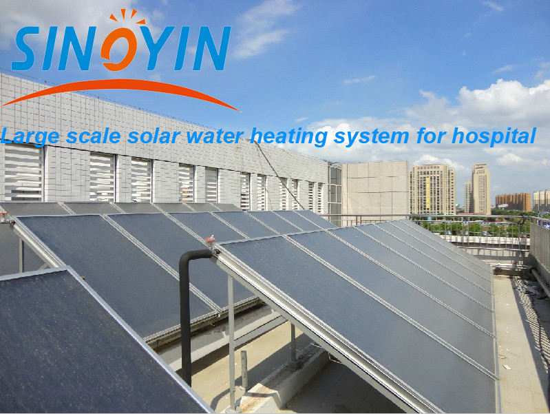 Split Pressurized Solar Water heater With Solar Collectors/ CE /EN12975/ KEYMARK(China (Mainland))