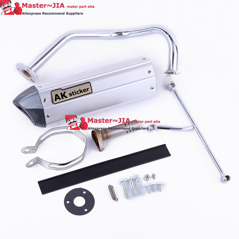 motorcycle exhaust KYMCO SYM GY6 scooter Exhaust QMB139 139QMA 50cc Scooter GY6 Exhaust GY6 50 60 80 cc Scooter Exhaust(China (Mainland))