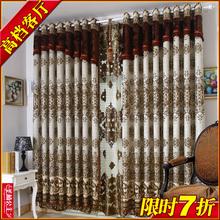 cheap curtains living room