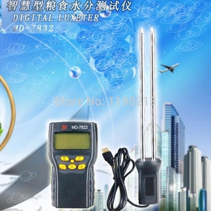 Digital Food Grain Rice Corn Wheat Moisture Temperature Meter Tester MD7822 LCD Display