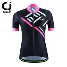 Buy New Cheji Team Cycling Jersey Womens Bike Wear Jacket/shirt Short Sleeve Bike Jersey Tops Bicycle Cycling Clothing Ropa Ciclismo for $17.10 in AliExpress store