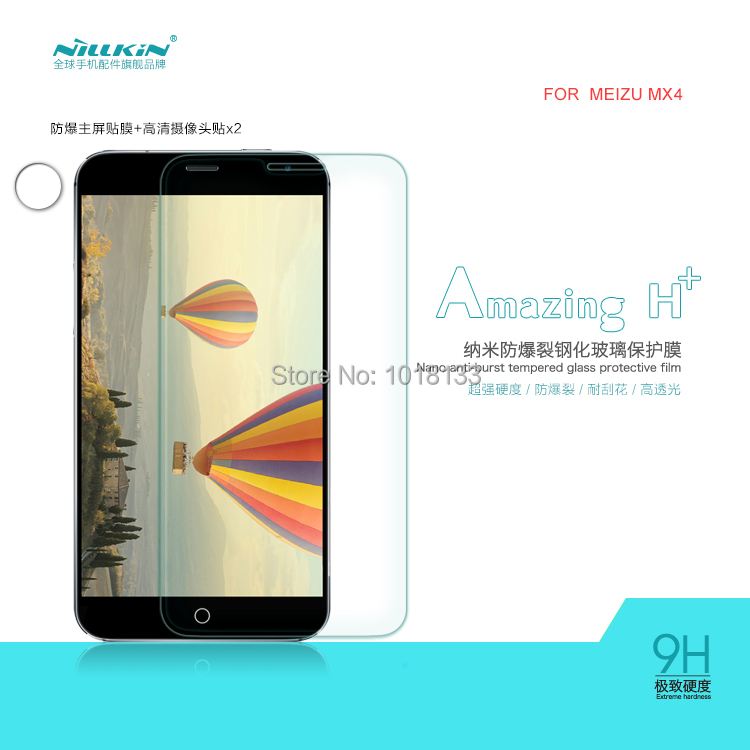 Meizu MX4 Nillkin Amazing H+ Anti-Explosion Tempered Glass Screen Protector Film Stock - Mobile Phone Accessories Home store