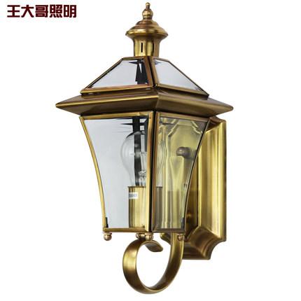 Online kopen wholesale koper outdoor licht uit china koper outdoor licht groothandel - Outdoor licht tuin ...