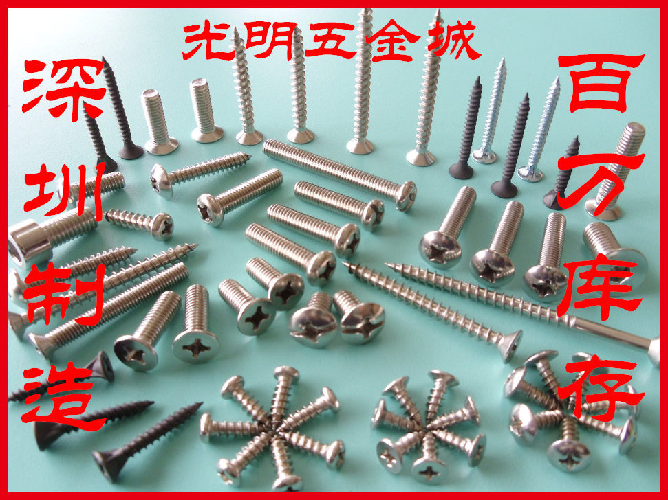 12.9 hexagonal screws stainless steel nuts and screws Million In Stock optional electronic wholesale(China (Mainland))