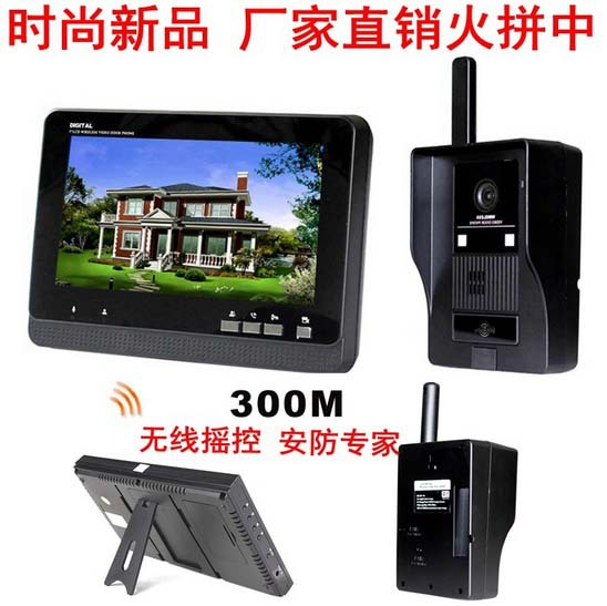 """2.4 Ghz digital wireless video door phone with 7"""" LCD screen, support up to 32GB SD card,Motion detection,Aporox300 meters(China (Mainland))"""