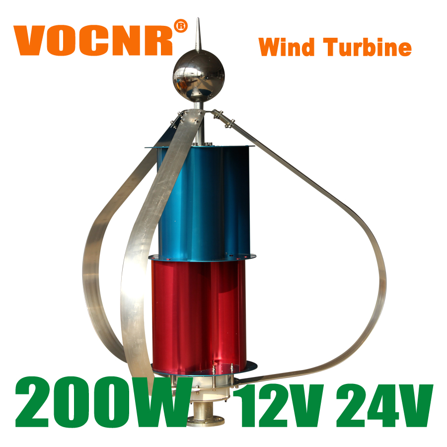 2016 Hot Selling 200W 12V 24V Vertical Axis Wind Generator, Vertical Wind Turbine(China (Mainland))