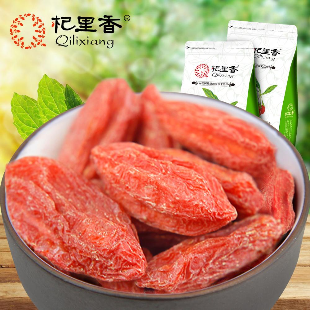 500g herbal Health tea Gouqi berry medlar goji berries dried fruit barbary wolfbe