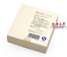 2013yr Dayi 7542 classic series 301 batch Pu er tea Health tea 150g menghai raw cake