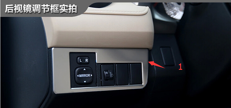 2pcs For Toyota RAV4 2013 2014 Stainless Mirror Adjustment Switch Button & Cigarette Lighter Pannel Cover Trims(China (Mainland))
