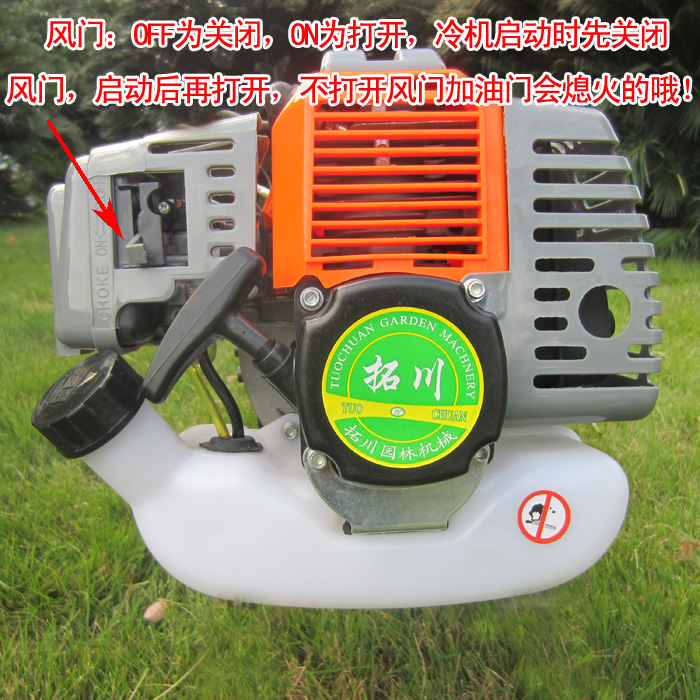Free shipping 1e44f-5 mower brush cutter harvestable grass trimmer lawn mower engine(China (Mainland))