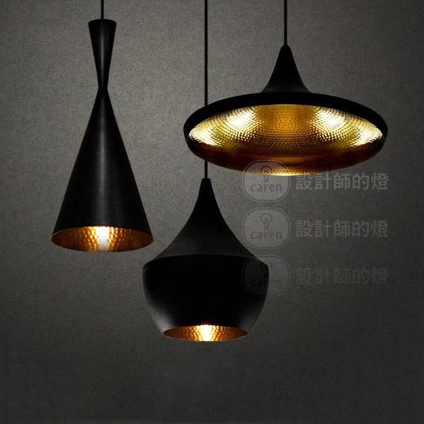 Soggiorno lampadario lampada a sospensione luci ristorante for Costo lampada