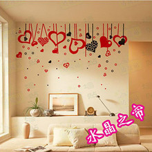 Crystal curtain tv wall stickers home decoration