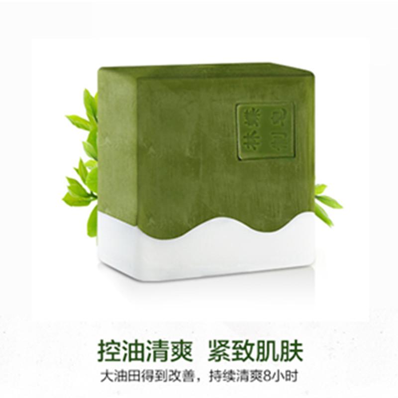 100g Organic Handmade soap Matcha Green Tea milk Powder Soap Whitening Moisturizing Cleansing oil-control Soap Acne Treatment(China (Mainland))