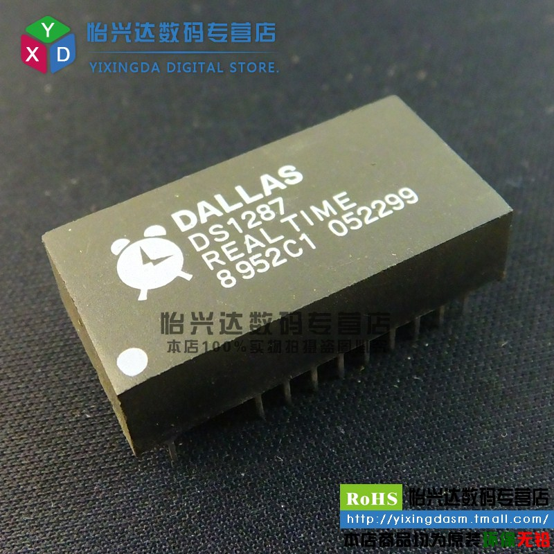 DS1287 DIP-18 real-time clock chip--YXDDZ
