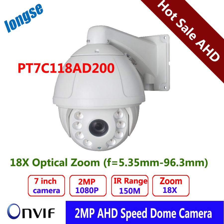Здесь можно купить  7 Inch AHD PTZ camera 2MP 1080p outdoor speed dome camera 18x zoom Wall Mount with 150M IR distance day and night view  Безопасность и защита