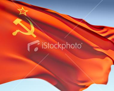 Гаджет  red revolution Union of Soviet Socialist Republics 3x5