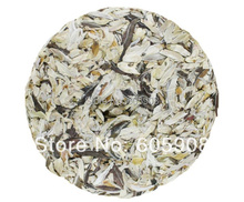2013 Early Spring Yunnan Cha Bao/Ya Bao Bud Wild White Gemmae Puer Pu Tea Cake 200G