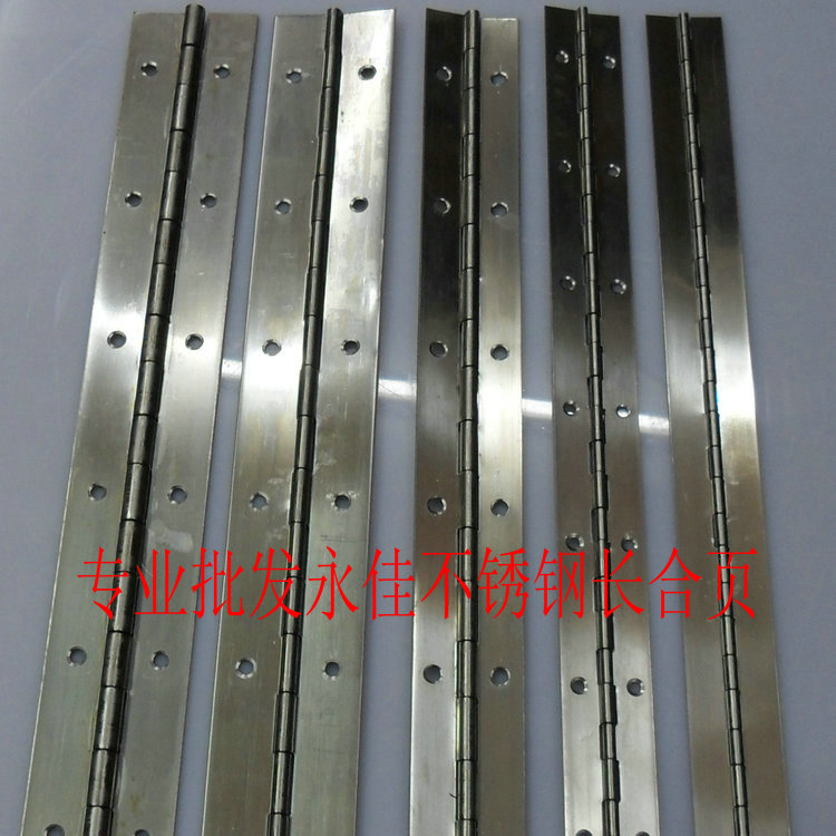 Long rows of stainless steel long hinge hinge length piano hinge length 1.8 m width 50MM thickness 1.2MM(China (Mainland))