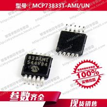 Buy 100% new origina MCP73833T-AMI/UN battery management chip 73833 10-MSOP MCP73833 Free best match for $7.02 in AliExpress store