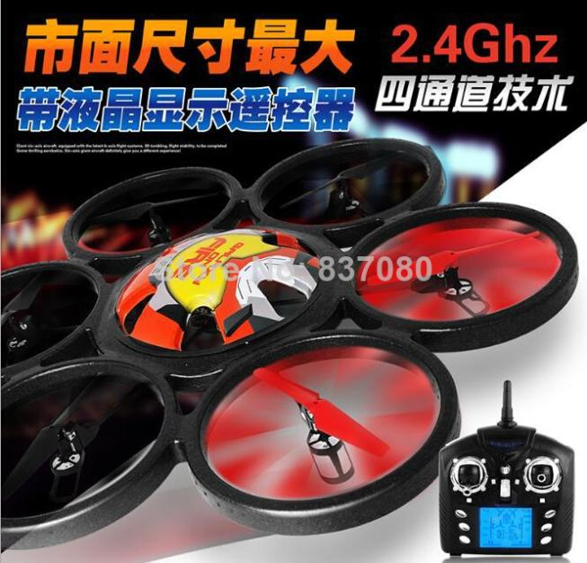 New 2014 WLTOYS Skywalker V323 80cm Largest Scale 6-Axis RC Quadcopter CF Mode WL UFO RC Quad Copter Build in 6-Axis Gyroscope(China (Mainland))