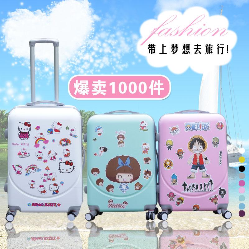 mala de viagem com rodinha Aircraft wheel trolley luggage travel bag trend of the password box fashion luggage(China (Mainland))