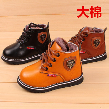 HOT new winter boots baby sports shoes 1-3T GK boy's girls caterpillar boots, Baby barefoot shoes,infant snow boot