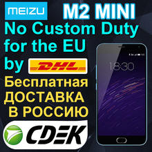"Ursprüngliche Meizu M2 mini 4G FDD LTE Dual SIM Handy MTK6735 Quad Core 1,3 GHz 5,0 ""1280x720 P 2 GB RAM 16G ROM 2500 mAh 13MP(China (Mainland))"