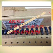 25V100UF Japan brand 25V 6X11 FC 100UF high frequency low resistance - OLGA (HK store ELECTRONICS CO LTD)