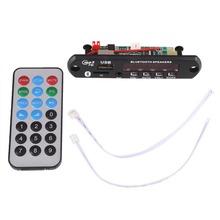DC 12V Car Auto Digital USB AUX Bluetooth MP3 Music Decode Board Module Audio HiFi Amplifier Remote(China (Mainland))