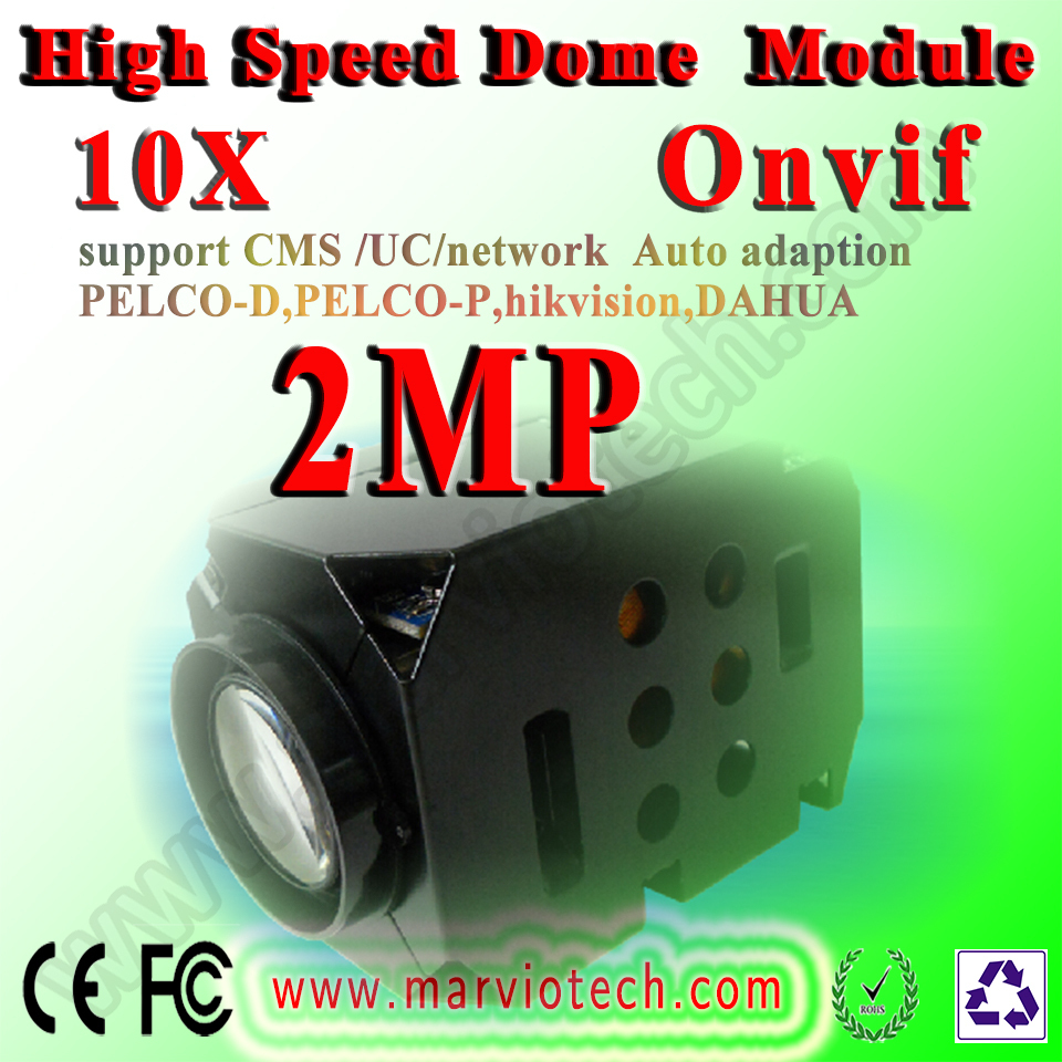 Speed dome camera Module used on unmanned aerial vehicle uav ptz Module compatibility with any onvif product etc Free Shipping(China (Mainland))