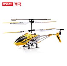Original SYMA S107 S107G 3CH Mini Metal Remote Control RC Electric Helicopter GYRO Genuine Drone