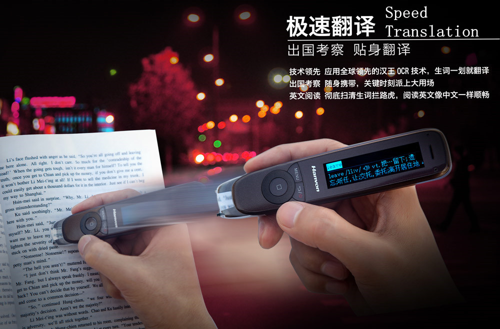 Fashionable office desk or table accessory of translation pen with scanning and Oxford Dictionary and recording function