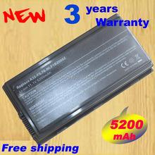 5200mah 6 cells Battery Asus A32-F5 F5 F5C F5GL F5M F5N F5R F5RI F5SL F5Sr F5V F5VI F5VL F5Z X50 X50C X50M X50N X50RL X50SL - Shenzhen Laptop batteries Outlet store