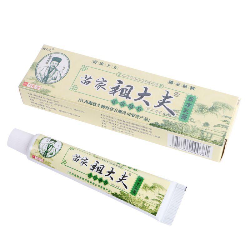 Anti Bacterial Skin Fungus Herbal Cream Ointment Miao Psoriasis Dermatitis Eczema Treatment Cream 40g
