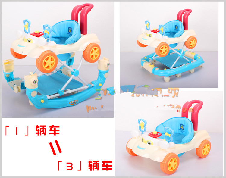 Music baby walker child multifunctional rocking horse buggiest - Magic shopping center ( universe store)