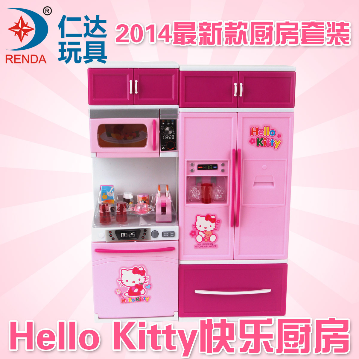 Children Play Sound Light Toy Kitchen Toys Happy Kitchen Chenghai Plastic Toy Manufacturers Refrigerator Cabinet Suit Food Toys(China (Mainland))