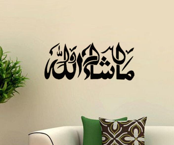 Size s modern hot sale islamic muslim art masha allah