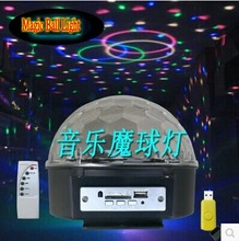 Newest ! Digital LED RGB Crystal Magic Ball Effect Light DMX Disco DJ KTV Stage Lighting Lamp + USB flash drive Free shipping(China (Mainland))
