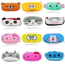 Cartoon Kawaii Pencil Case Cartoon Totoro Minions Hello Kitty Plush Large Pencil Bag For Kids Children School Supplie Stationery(China (Mainland))