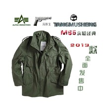 M65 army green camouflage jacket Windproof Thermal,Liner removable,high quality M65 collar dust coat  two colorAmerican airborne(China (Mainland))