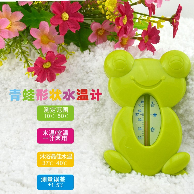 Floating Lovely Frog Baby Water Thermometer Plastic Float Baby Bath Toy Thermometer Tub Water Sensor Thermometer Free Shipping(China (Mainland))
