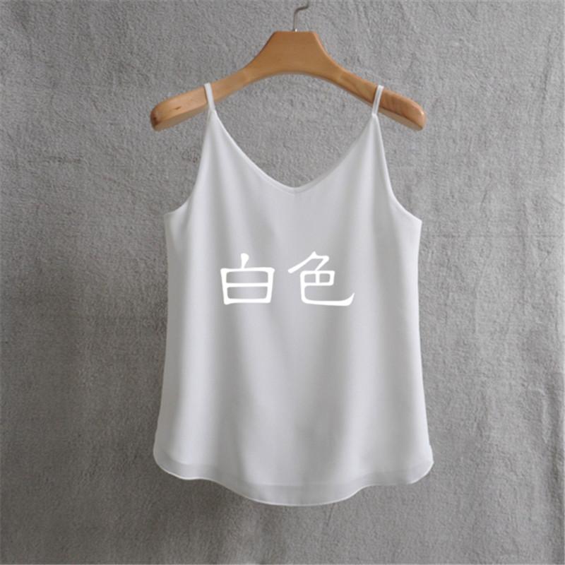 Майки из Китая