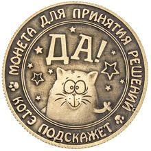Free shipping! Fashian Russian letters Game coins,antique coins. Attractive holders for coins drink Toy, home garden decor art