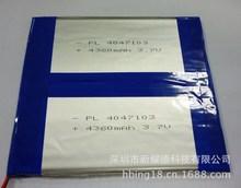 Полимерный аккумулятор 12 В аккумулятор _ 12 В _ 12 В мягкий полимер литий-ионный аккумулятор — шэньчжэнь производителей , продающих