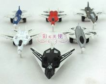 collectible airplane models promotion