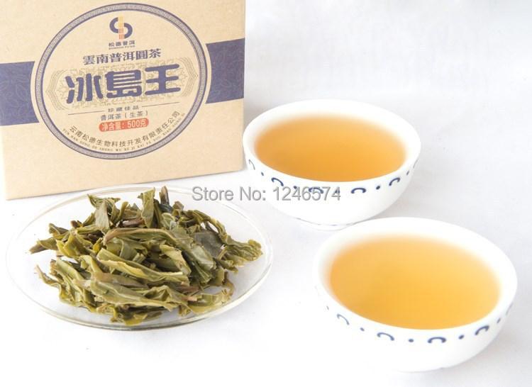 Ice land old tress raw Puerh Tea pu er Chinese Yunnan Puer tea Pu er health
