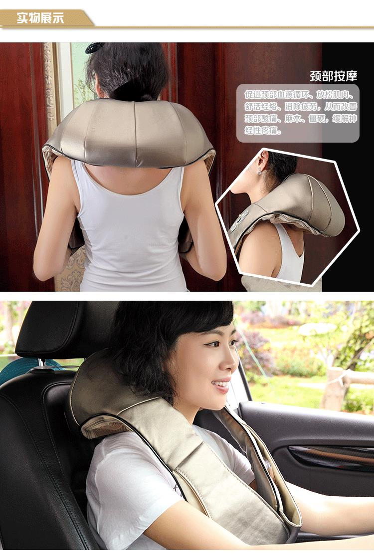 DHL Free Shipping Multifunction health care car home pillow massager acupuncture kneading neck shoulder massager  DHL Free Shipping Multifunction health care car home pillow massager acupuncture kneading neck shoulder massager