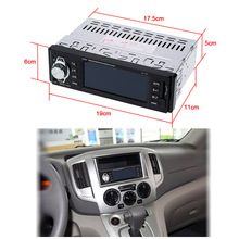 """4"""" TFT 1080P HD 12V Car MP5 Stereo Radio Audio Player Receiver FM Aux Input with SD/USB Port(China (Mainland))"""