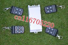 wholesale high power radio transmitter